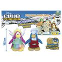 Club penguin-peluches pinguinos 16.5 cm. - 23443974