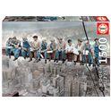 Puzzle 1500 almuerzo en nueva york - 04016009