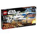 Rebel u-wing fighter v29 - 22575155