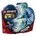 Jay: maestro del dragón ninjago - 22570646