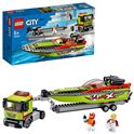 Transporte de la lancha de carreras lego city - 22560254